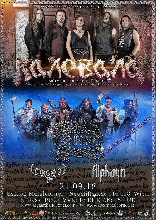 Kalevala, Grimner, Alphayn, Vorgrum